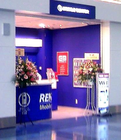 羽田空港①-1.jpg