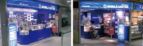 narita_airport.jpg