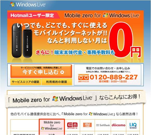 MSN画像.jpg