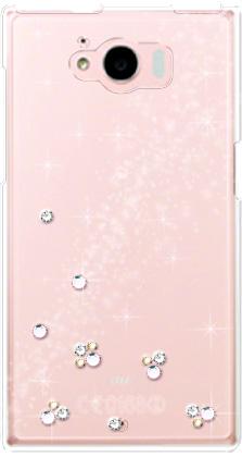 AQUOS SERIE SHV32 ハードカバー / Champagne Pink